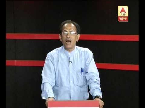 GKSS:Ghanta khanek sange suman (24.02.15)