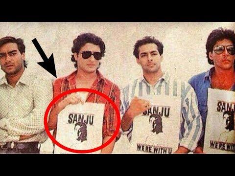 Salman Khan, Saif Ali Khan, Akshay Kumar और Ajay Devgn ने दिया दोस्त SANJAY DUTT का ऐसे साथ | Sanju