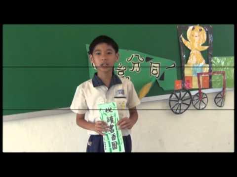 臺北市大同國小-1011029圖書館命名投票活動