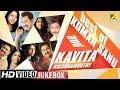 Download Duets of Kumar Sanu & Kavita Krishnamurthy   Bengali Movie Songs  Jukebox MP3 song and Music Video