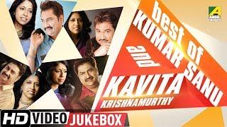 Video Duets of Kumar Sanu & Kavita Krishnamurthy | Bengali Movie Songs Video Jukebox download MP3, MP4, WEBM, AVI, FLV Mei 2018