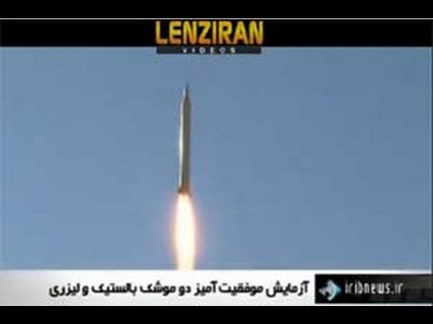 Islamic Republic announced  test of new balistic missile