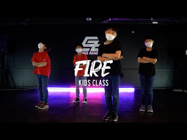 [잠실 댄스학원] 키즈 커버댄스 KIDS COVER DANCE 방탄소년단 - 불타오르네