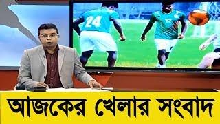 Bangla Sports News Today 4 October 2018 Bangladesh Latest Cricket News Today Update All Sports News