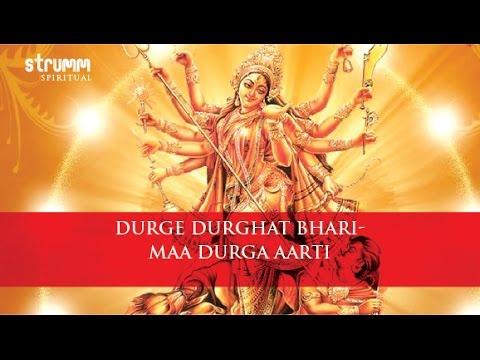 Durge Durghat Bhari-Maa Durga Aarti