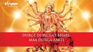 Download Hindi Video Songs - Durge Durghat Bhari-Maa Durga Aarti