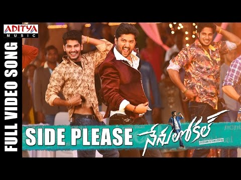 Side Please Full Video Song || Nenu Local Video Songs || Nani, Keerthy Suresh || Devi Sri Prasad