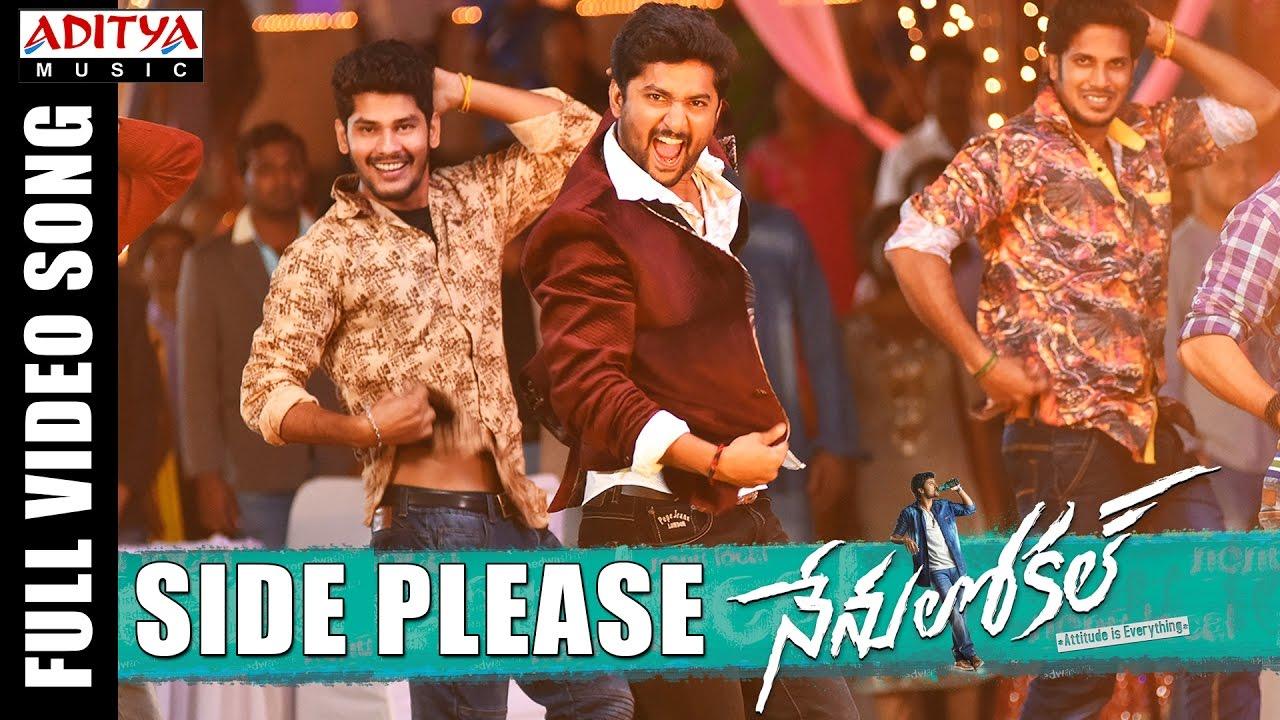 Download Side Please Full Video Song || Nenu Local Video Songs || Nani, Keerthy Suresh || Devi Sri Prasad