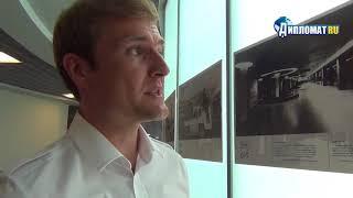 История создания аэропорта Пулково-1