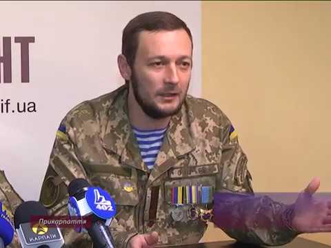 Всеукраїнський форум для ветеранів війни відбудеться на Яремчанщині