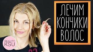 видео Прическа для тонких волос