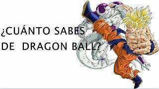 ¿Cuánto sabes de Dragon Ball? ¿Eres un verdadero fan? ¡Demuéstralo!