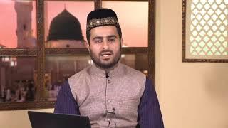 Tajweed-ul-Quran | Class-38