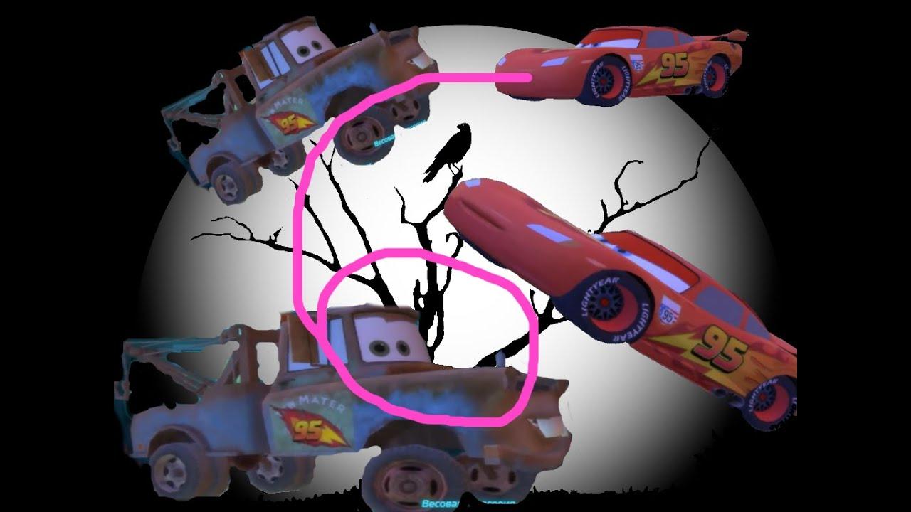 Смотреть мультфильм про машинки молнию маквина тачки 2 на ...
