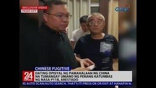 Dating opisyal ng pamahalaan ng China na tumangay umano ng perang katumbas ng nasa P11B, arestado