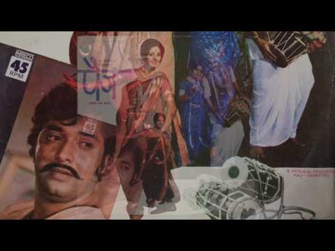 Paij (Marathi Film) Soundtrack