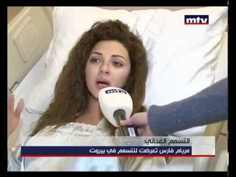 MTV Prime Time News 18-01-2015 Myriam Fares