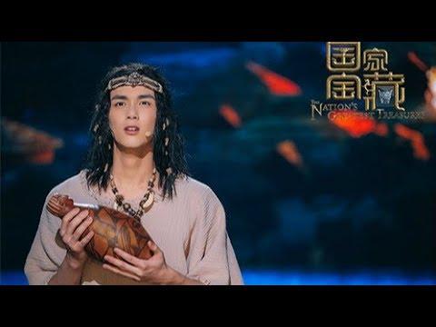 Download National Treasure Season 2: Episode 7  CCTV English