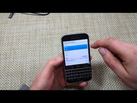 Blackberry Classic How to change your language settings back to English or any other language