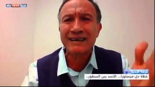 مناع: الحكم الانتقالي بسوريا محل خلاف