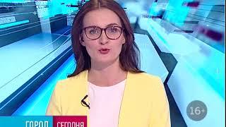 Город. 22/03/2018. GuberniaTV