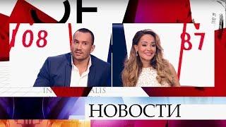 В шоу «На самом деле» выяснят, кто отец ребенка Ксении Бородиной: Михаил Терехин или Прохор Шаляпин.