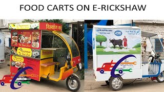 FOOD CARTS ON E-RICKSHAW#BATTERY OPERATED FOOD CARTS/ FOOD BUSINESS ON CARTS#SAI STRUCTURES INDIA