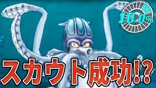 #5【DQMJ3実況】新米だけど最強モンスターを作りたい【ドラゴンクエストモンスターズ ジョーカー3】