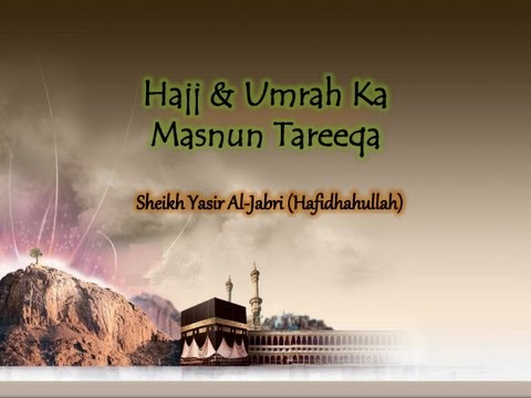 kutubkhane ki ahmiyat in urdu