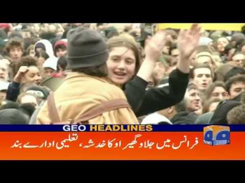 Geo Headlines - 02 AM - 08 December 2018 Mp3