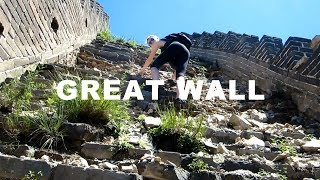 The Great Wall of China - Off the Beaten Track