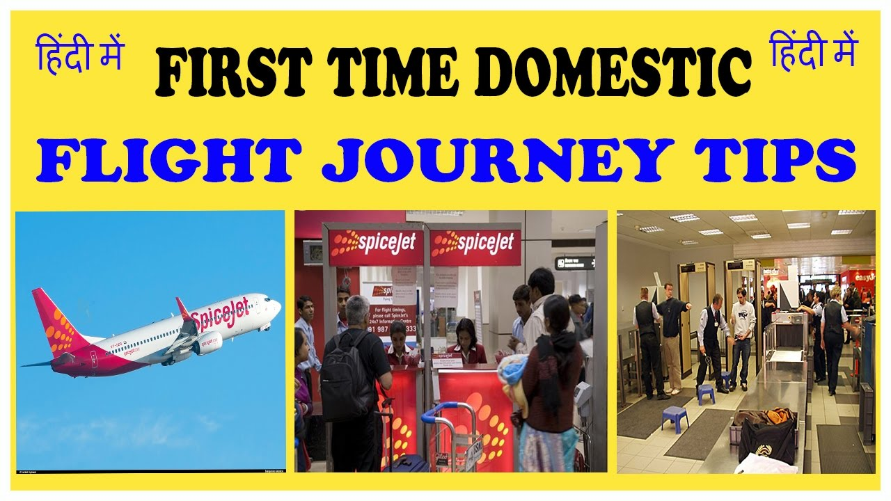 How To Travel In Domestic Flight First Time