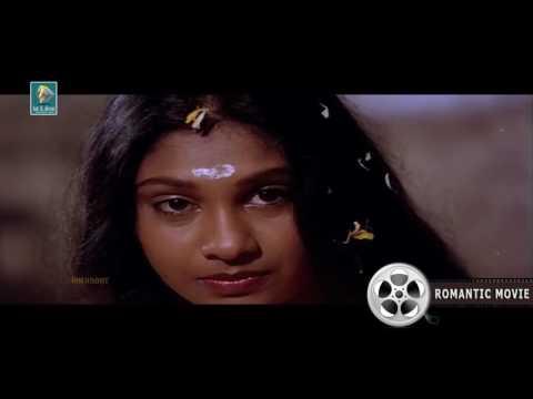 Malayalam full movie Antharjanam | Malayalam romantic Movie | Glamour Film