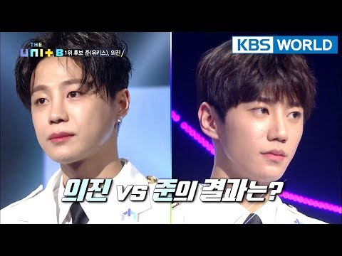 The Unit | 더 유닛 - Ep.25 : The Lucky Number 18 [ENG/2018.03.07]