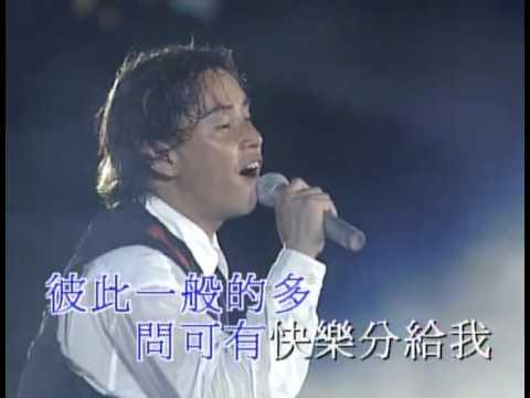 17 小風波 - 譚詠麟演唱會 94 / Alan Tam Live 94