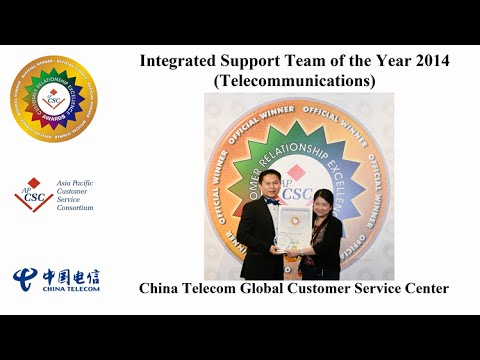 2014 APCSC CRE Awards Winners Interviews China Telecom Global Customer Service Center
