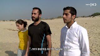 פגיעת הברק: משפחת חזות חוזרת לחוף זיקים כדי להודות - ולהיפרד