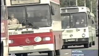 Репортажи из новостей НТВ, РТР - Теракт в Тушино (5 июля 2003)