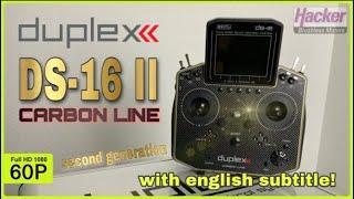 NEW JETI DUPLEX DS-16 V2 - SECOND GEN. | VORSTELLUNG | LIEFERUMFANG | FIRST LOCK | FULL REVIEW 👍