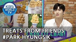 Treats From Friends: Park Hyungsik's ice cream [Happy Together/2018.10.25]