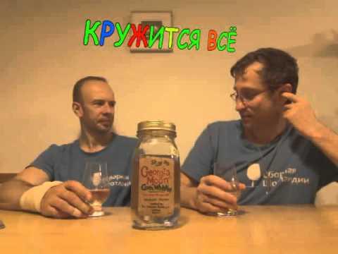 "Tasting ""Shine On Georgia Moon Corn Whiskey"" 80 proof."