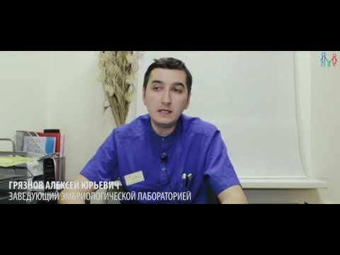 Почему сперма плохая ярославская область