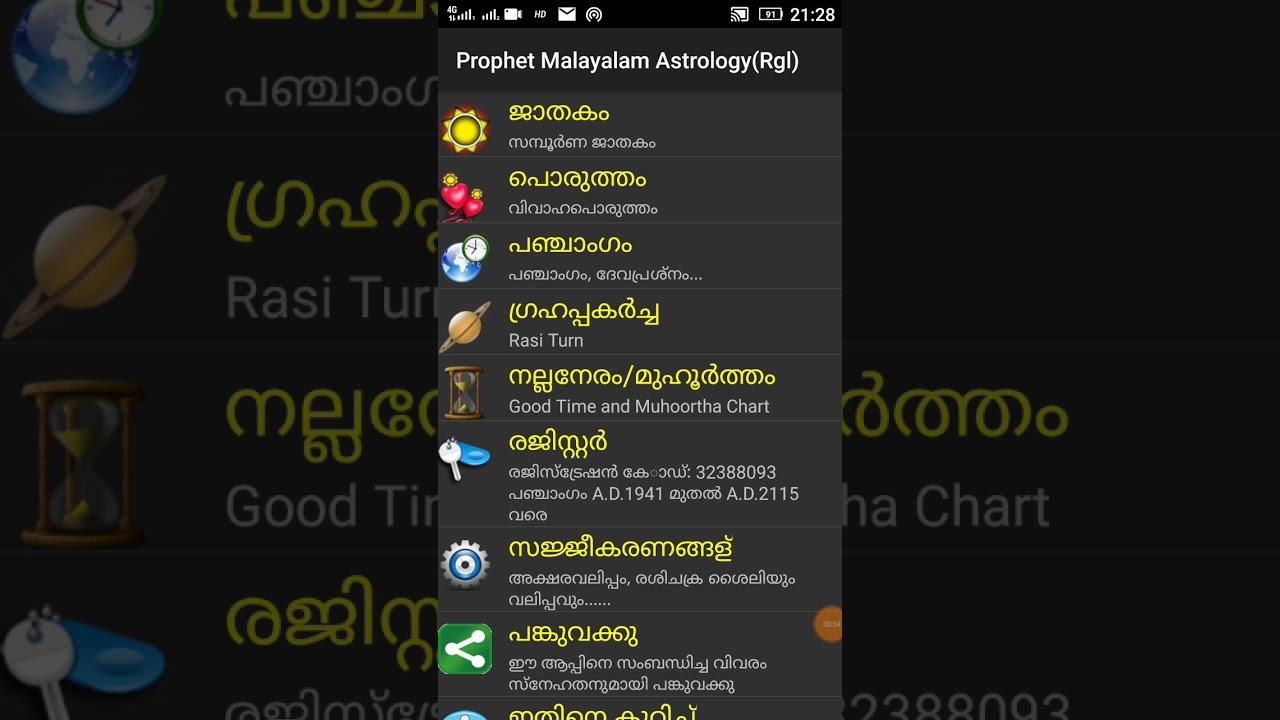 Tamil astrologie match Making Software Téléchargement gratuit Vancouver rencontres websites in