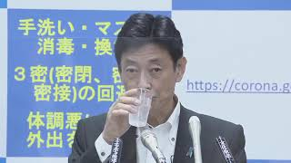 【ノーカット】東京の感染者 3週間連続100人超 西村大臣会見 - YouTube
