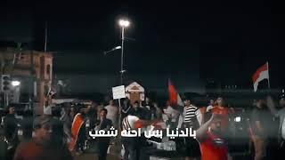 اغنيه ريحه وطن 2019👌الفنان الكبير علي الدلفي