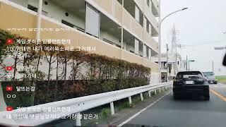 일본전국일주15탄 일본…