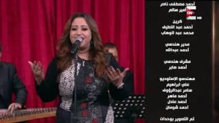 كل يوم - أغنية فيها حاجة حلوة .. غناء المطربة ريهام عبد الحكيم
