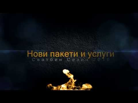 Europa Films InkBleed