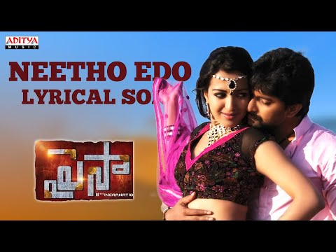 Neetho Edo Song With Lyrics - Paisa Movie Songs - Nani, Catherine Tresa