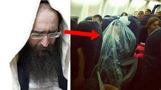 أغرب العادات والتقاليد الخبيثة لليهود - لن تصدق ماذا يفعلون !!